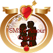 New SMS Of Love Free 2018 by All Free Apps Dev