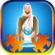 Jesus Christ Jigsaw Puzzle by nice2meet