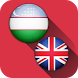 English Uzbek Translator by Warrior Mobile