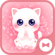 Cute Wallpaper Lovely Cat Theme by +HOME by Ateam