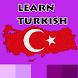 Learn Turkish Language in English by Modern School