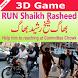 Run Shaikh Rasheed Run by Pak Apps