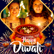 Diwali photo frame + Editor 2018 by Dreams Mobiapps