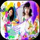 Holi Photo Frame by Digital Photo AppZone