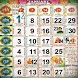 Hindi Calendar/Panchang 2018 by DevaanshApps