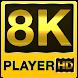 8k ultra hd video player (8k full hd player) by thehelpfultech