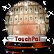 Orange fresh Keypad Design by Keyboard Emoji Themes