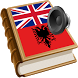 Albanian best dict - fjalor by Best dictionary creater