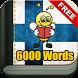Learn Finnish - 6,000 Words by Fun Easy Learn