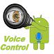Controlled Capture Voice Control