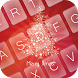 Merry Christmas - The Theme by Emoji Keyboard Colorful Design