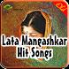 Lata Mangeshkar Old Songs by App Qubz