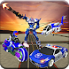 US Police Robot Futuristic Car Wars by Gametrends studios