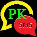 PK SMS
