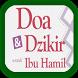 Zikir Dan Doa Ibu Hamil New by Empiris.GS