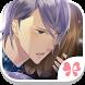 Angel or Devil by NTT Solmare Corp.
