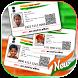Fake Aadhaar Card ID Maker by Luxurious Prank App