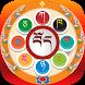 Listen & Learn Tibetan by Tibetan eBooks