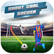 Shoot Goal Soccer league 2017 by mosalsalaDev