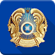 Премьер-Министр Казахстана by AO Kazcontent