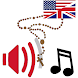 Rosary Audio English with soft background music by Christians Mobile Apps - rosary, prayers & others