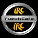 YuzukCafe by SadıkVatansever.com.tr