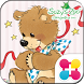 Suzy's Zoo Christmas +HOME by +HOME by Ateam