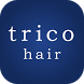 trico hair | 名古屋市西区の美容室 トリコヘアー by TOPLINK INC.