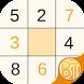 Sudoku - Make Money Free by WINR Games Inc