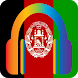 Afghan Radios, Music & News by DigBazar Ltd