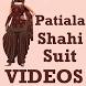 Patiala Shahi Suit Designs App by Pooja Vadaliya95