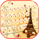 Love Paris Tower Keyboard Theme by Creative Beauty Studio