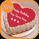 2018 Write Name On Birthday Cake & Name On Cakes by Teamjody