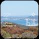 Albany weather widget/clock by Widget Dev Labs