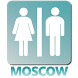 Public toilets in Moscow by wpetit