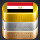 Daily Gold Price in Egypt by KS Mobile Apps