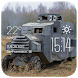 Armored car weather widget by Widget Innovation