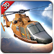 Helicopter Rescue Flight Practice Simulator 3D