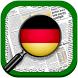 News Germany by Bloquear Aplicaciones