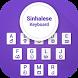 Sinhalese Keyboard by Balint Infotech