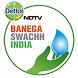 Banega Swachh India by Eighteen Pixels India Pvt. Ltd.