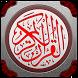 Kuran-ı Kerim Takipli (MP3) by NS-SOFT