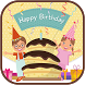 Birthday Invitation Card Maker by Cruise Infotech