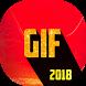 GIF de Ano Novo 2018 by International.Apps Inc