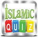 Islamic Quiz 2016 by GameZone Apps