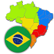 Brazilian States - Quiz about Flags and Capitals by Andrey Solovyev