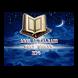 Adel Al Kalbani HolyCoran(MP3) by NS-SOFT
