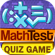 Math Quiz – Free Trivia Test by WebGroup Apps