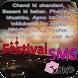 All Festival Shayari & SMS by Status Mall