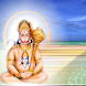 Hanuman Chalisa by Concept Apps World